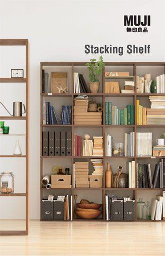 MUJI stacking shelves. A 5x4 = $1090 oak, more in Walnut.