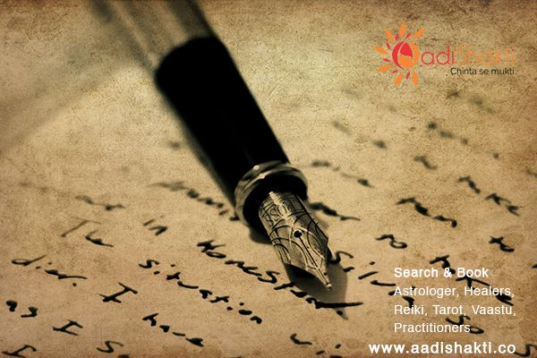 Handwriting Analysis is about creating your own reality of your life and career www.aadishakti.co
