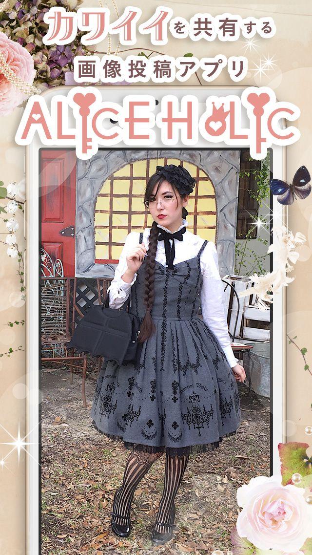 Alice Holic☆おすすめユーザの紹介  ☆・。  Cloverさん 。・☆  Innocent World様のシャンデリアフロッキープリントJSK* 長い三つ編みがとてもきれいですね☆ 小物使いでゴスロリにまとめています♪  IOS application ☆ Alice Holic ☆ release !  日本語:https://aliceholic.com/  English:http://en.aliceholic.com/