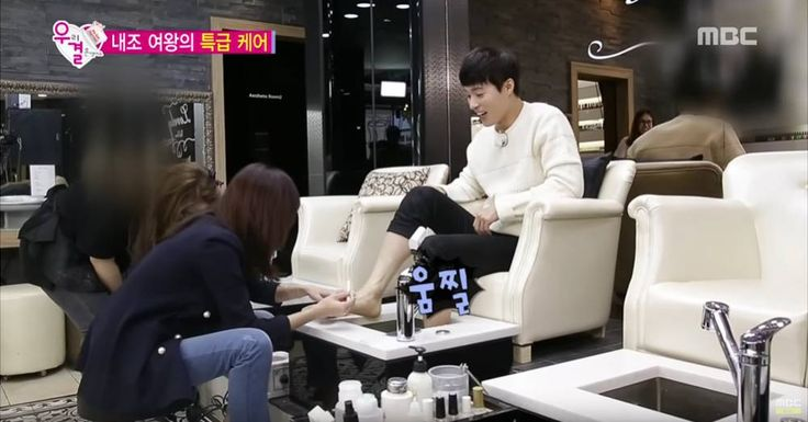 Oh Min Suk and Kang Ye Won get couple nails & foot massage on 'We Got Married' | http://www.allkpop.com/article/2015/10/oh-min-suk-and-kang-ye-won-get-couple-nails-foot-massage-on-we-got-married