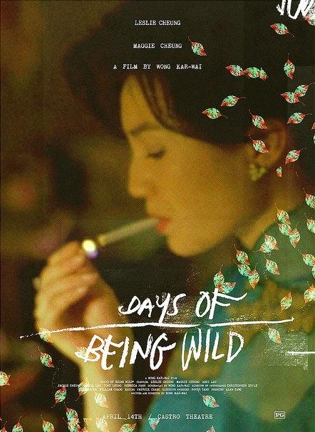Days of Being Wild - Wong Kar-wai