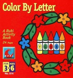 Free Christmas Worksheets for Kids - Color by letter and Color y Sight Word worksheet your kids will LOVE
