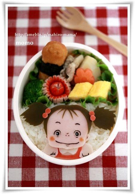 『メイちゃんのお弁当♪とお知らせ』 Totoro mei!