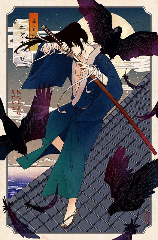 this guy is Hijikata Toshirou of Gintama but also looks like Hijikata Toshizou of Hakuouki