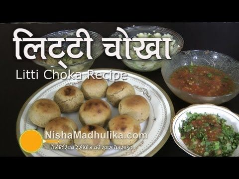 Bihari Litti Chokha Recipe