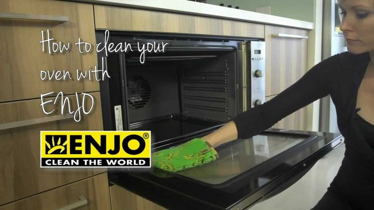 how to clean grease off oven door