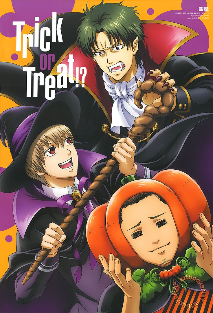 "Gintama (銀魂°)It's ""Trick or Treat!?"" time from the Gintama crew in this Halloween-themed Animage Magazine (Amazon JP 