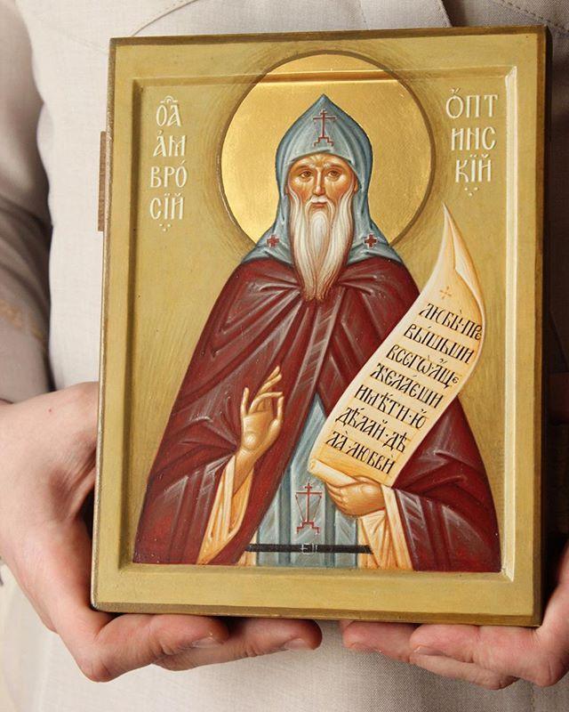 Картинка святой николай с детьми симпсоны заняли