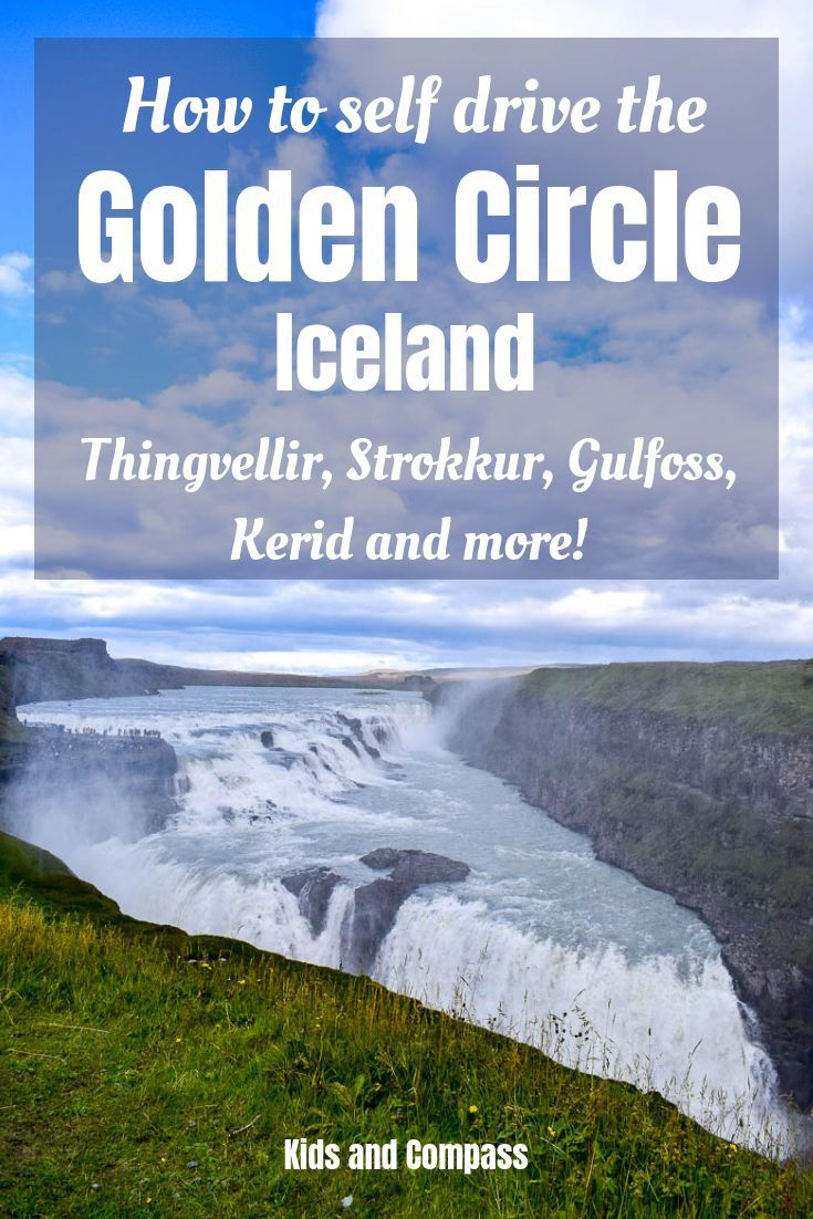The Golden Circle Is One Of The Most Popular Day Trips From Reykjavik But You Don T Need To Take A Gu Golden Circle Iceland Travel Fun Family Friendly Travel