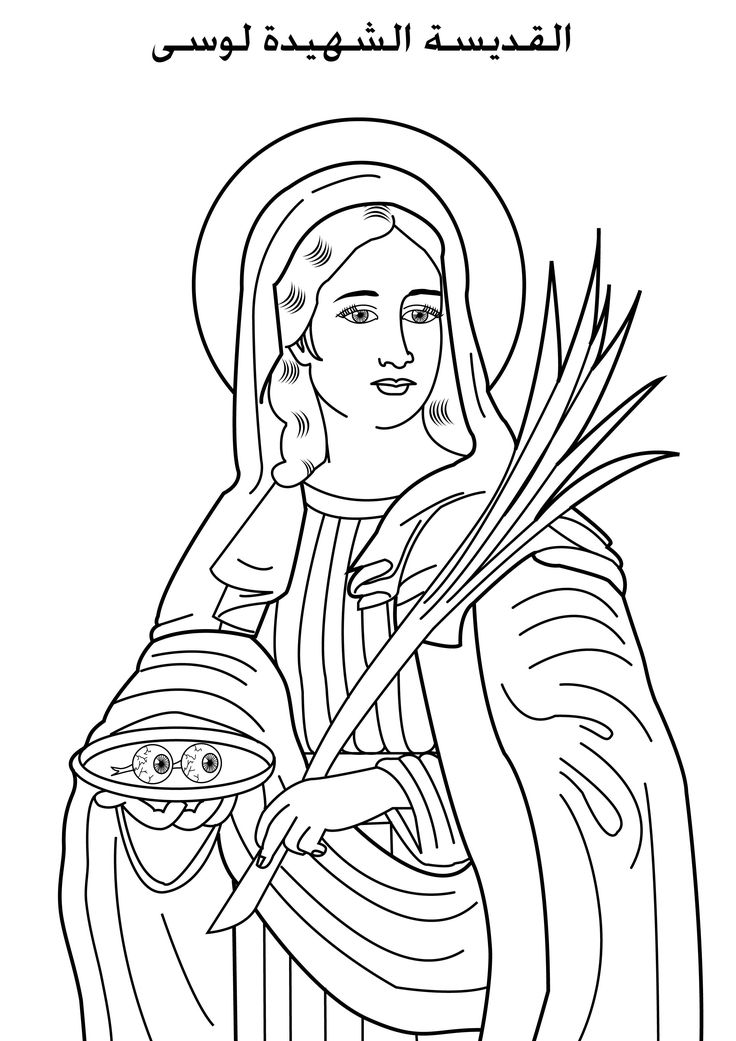 patron saint coloring pages - photo#12