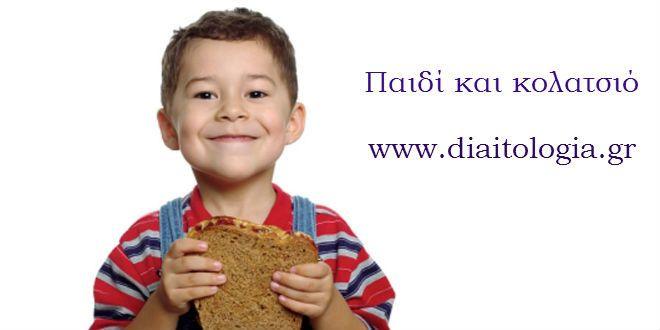 Το κολατσιό των παιδιών : αντικαθιστούμε 7 δημοφιλή σνακ των παιδιών με πολλές θερμίδες! | Διαιτoλογία - Νεστορή Βασιλική