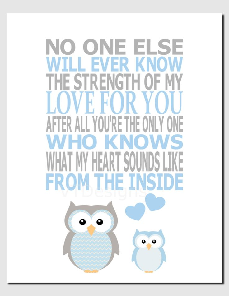 boy nursery art kids wall art blue gray baby boy owls quote no one else will ever know the strength of my love print or canvas