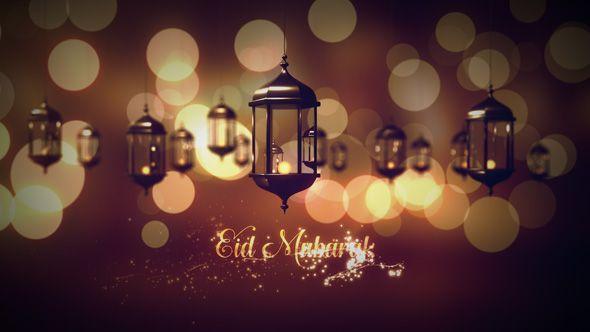 Ramadan Greetings 3