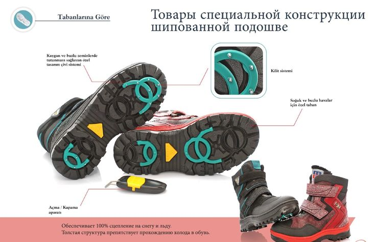 #ботинки #детскиесапоги #зимниесапоги #водонепроницаемыесапоги #истиннаякожа #ребенок #shoes #boot #enfant #chaussure #Schuh #scarpa #brand #minimen #bebetom #woopy #Карикатур #Капика #Тото #Кvапитошка #МИНИМЕН