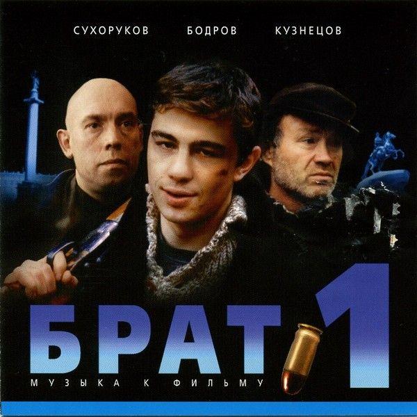 Are you with me mp3 скачать бесплатно