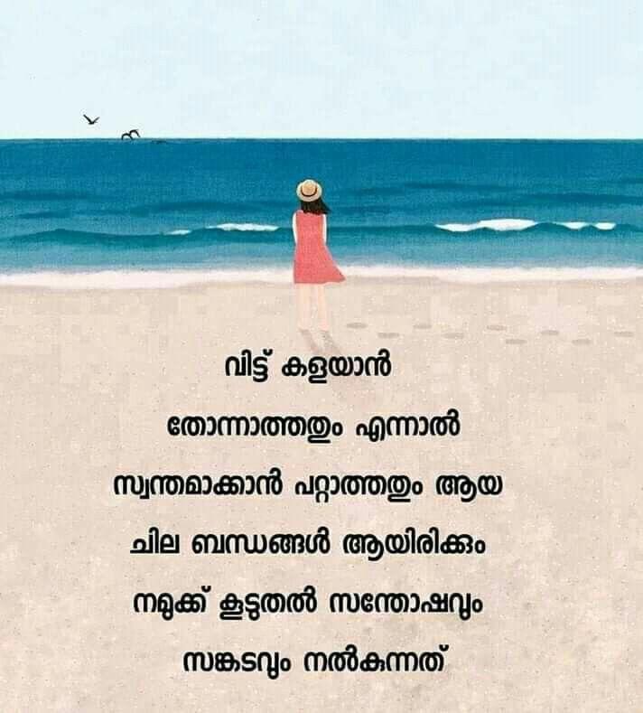 Good Morning Buddha Quotes Malayalam