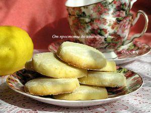 Фото к рецепту: Французское лимонное печенье