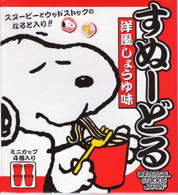 [森田英一] Snoopy + Cup noodle = Snoodle (R) USJ, Universal Studios Japan   Flickr - Photo Sharing!