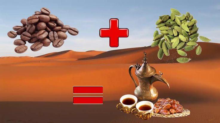 Арабский кофе  Где купить в Эмиратах?