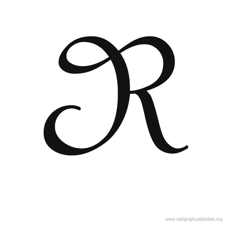 Calligraphy Alphabet R