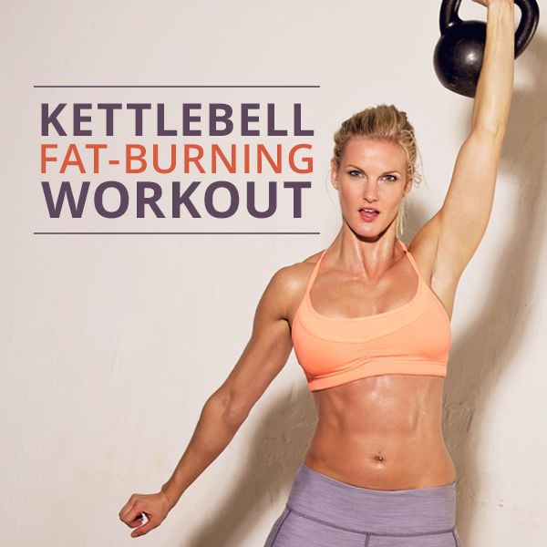 Burn TONS of extra fat with this Kettlebell Fat Burning Workout!  #kettlebell #fatburn #workouts