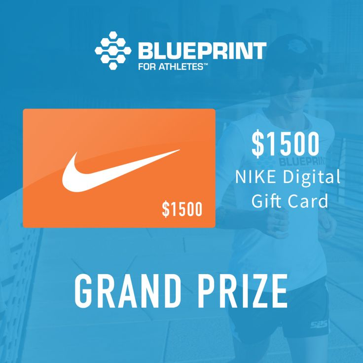 Blueprint for Athletes - Win a $1500 Nike Digital Gift Card - http://sweepstakesden.com/blueprint-for-athletes-win-a-1500-nike-digital-gift-card/