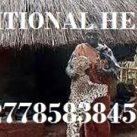traditional healer and lost love spells call ,27785838454 - Services -