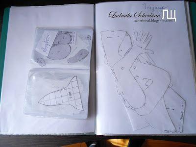 Текстильные куклы и другие рукоделки Людмилы Щербины: Хранение выкроек