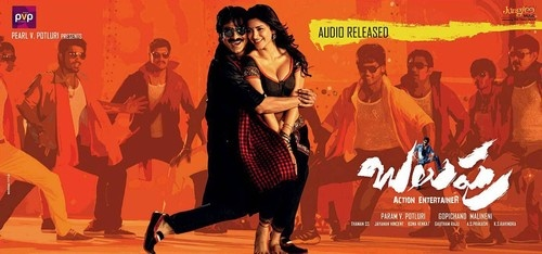 'Balupu' Movie Wallpapers ft. Anjali, Ravi Teja, Shruti Haasan, Lakshmi Rai