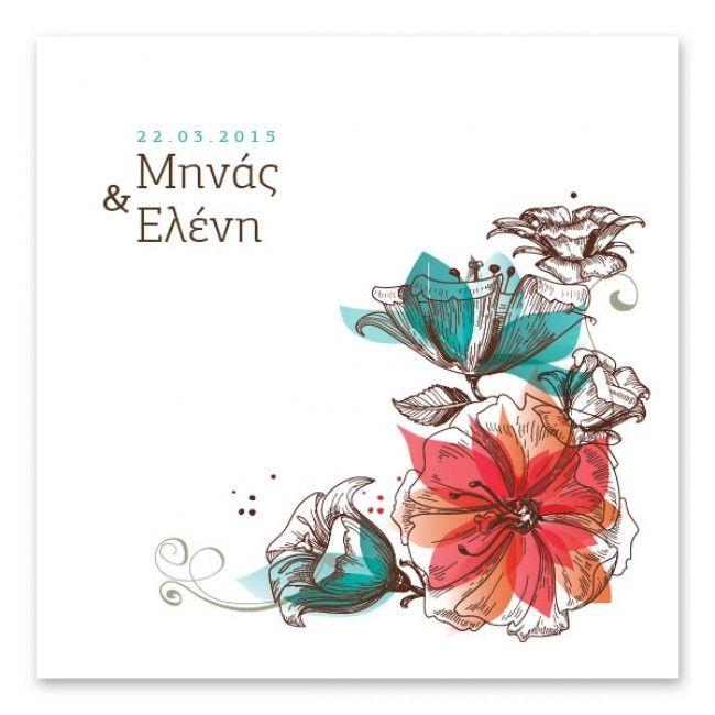 Μοντέρνο προσκλητήριο γάμου με γραμμικά λουλούδια | Lovetale.gr