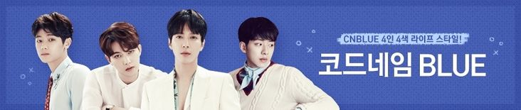 Meet STARS' recent news and exclusive contents on STARCAST!