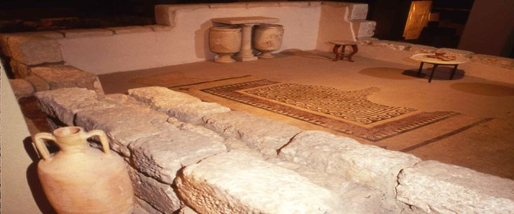 The Herodian Quarter