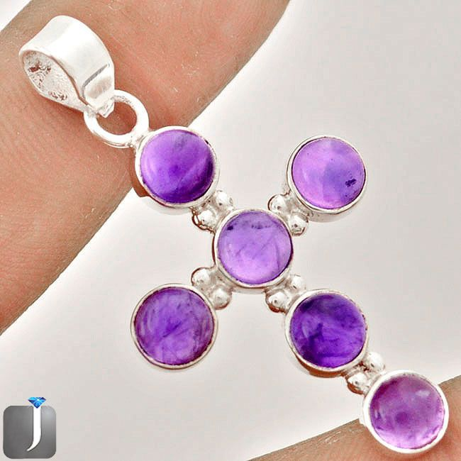 8.84cts HOLY CROSS PURPLE AMETHYST 925 STERLING SILVER PENDANT JEWELRY D11387 #jewelexi #Pendant