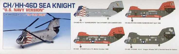 Boeing CH-46 / HH-46 Sea Knight. Academy, 1/48, injection, No.12207. Price: 38,69 GBP.