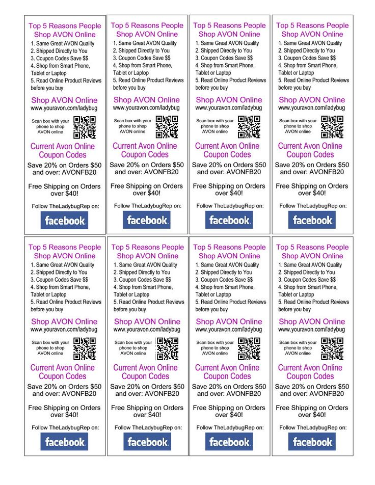 20 best berrybeanlabels images on pinterest avon representative avon shop online brochure bookmarks colorful and customized with your info fandeluxe Images