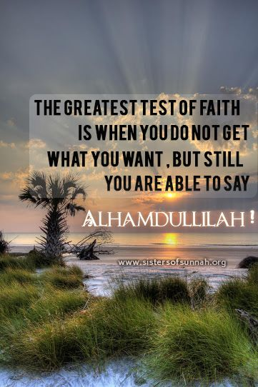 Alhamdulillah r ALLAH SWT is our ultimate source of hope