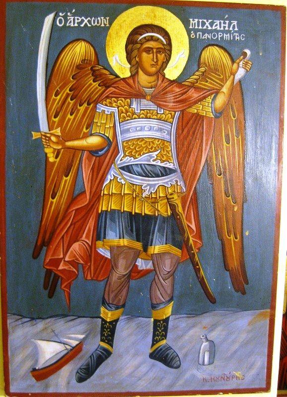 Archangel Michael distance: 56x39cm
