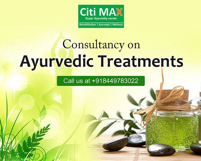 Ayurvedic Healthy Living - ayurveda products #ayurveda #ayurveda_products #ayurveda_skin_product #yoga_product #ayurveda_ebook