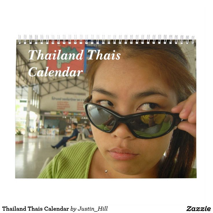 Thailand Thais Calendar :- This calendar features a selection of Thai people photographed over a couple of years in the Kingdom of Thailand. 13 photographs for the price of 12...what a bargain! #people #thailand #chiangmai #omkoi #tropical #oriental #orient #thai #calendar #photography #beauty #buddhism #buddhist #images #tranquility #peace #religion #tradition #newyear #christmas