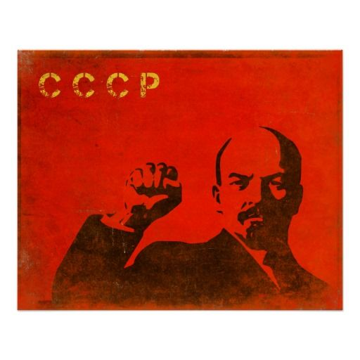 Retro poster with distressed print of Lenin raising his fist for the old political ideals in the old USSR or, as this Soviet-Union print says, CCCP ...