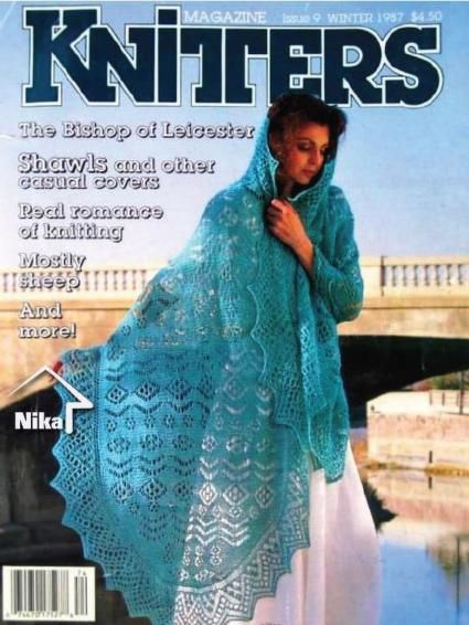 Knitters 09 1987 11