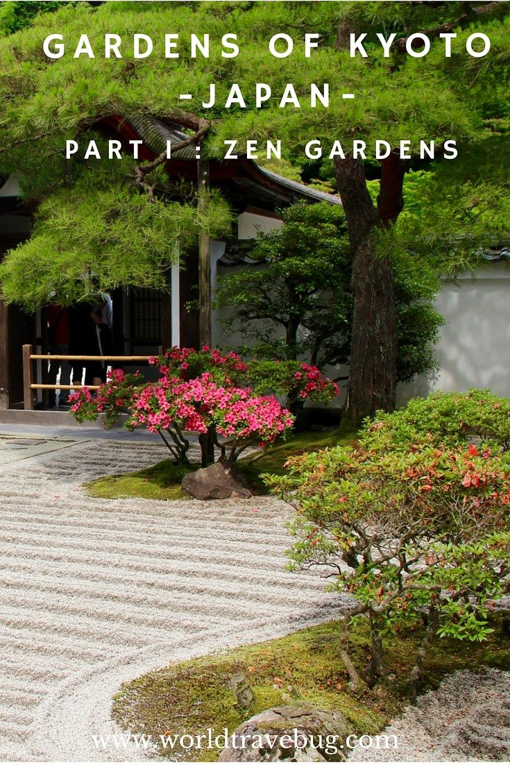 Zen gardens are something unique to Japan and Japanese culture, being in fact a minimalistic representation of the cosmic universe. And Kyoto is truly a paradise for that.
