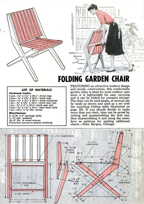 11615_diy2-folding garden chair