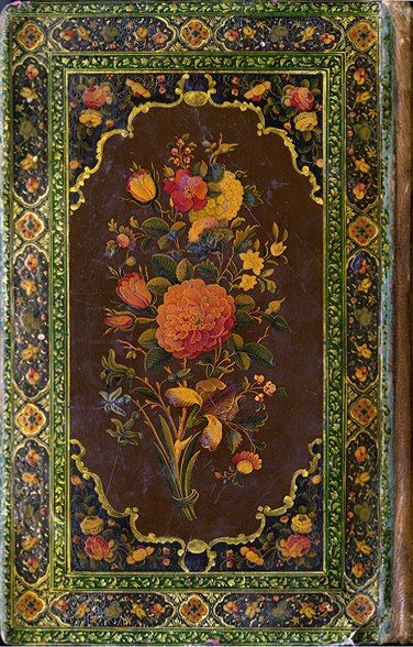 Persian book cover