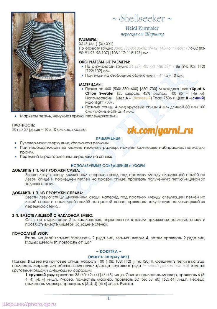женские кофты | Записи в рубрике женские кофты | Дневник Галимый : LiveInternet - Российский Сервис Онлайн-Дневников