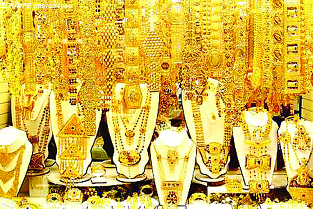 If you do not own Gold, now is the Time - read full story click here... http://www.thehansindia.com/posts/index/2014-06-07/If-you-do-not-own-gold-now-is-the-time-97812