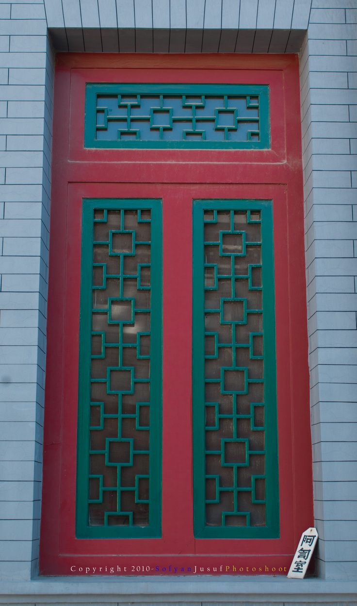 Get lost in Beijing.  #Door