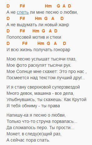 О любви - Чиж - текст и аккорды