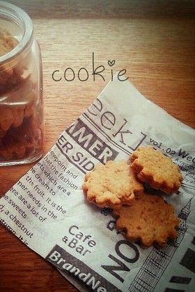 ダイエット中でも食べられる低カロリーのデザート♡ヘルシー全粒粉クッキー