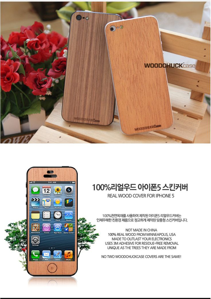 100% Real Wood Phonecase for iphone 5.